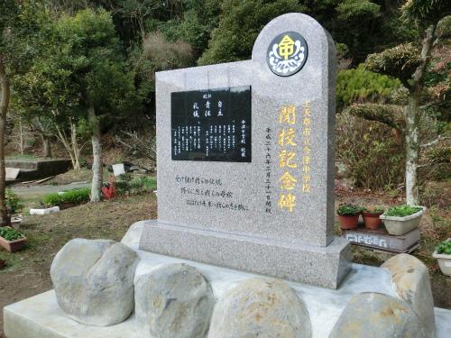 浦田石材彫刻店 TOP > 記念碑